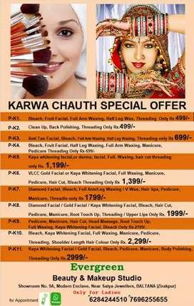 Required a beautician in Baltana,zirakpur