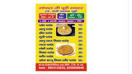 Indian all rounder cook chahiye  Rehna khana Free