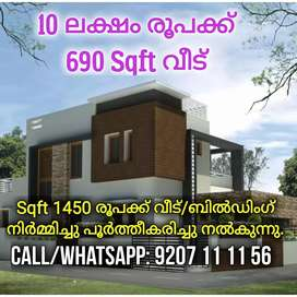 Your dream home only for 10 lakhs