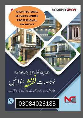 Professional Houses maps services with Latest govt by laws