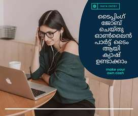 Are you searching for part time typing jobs