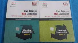 Upsc electrical engineering made easy previous years question papers