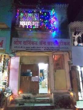 Sector 13 janta bazar shop no. B-3 new panvel
