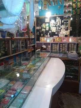 Bangles store