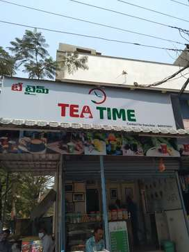 Tea time dycas road