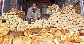 I need Kashmari Tandoor and bakery cook for gujrat