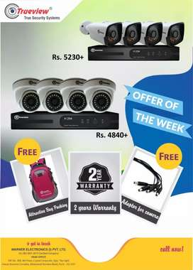 Dewali offer 4camera 2mp DVRhard disk 15000/- only