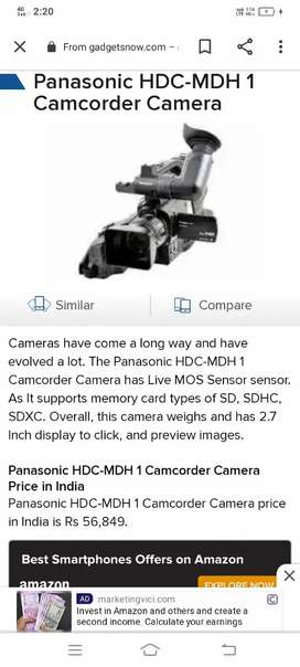 Mdh1 Full hd camera 2 years old new condition