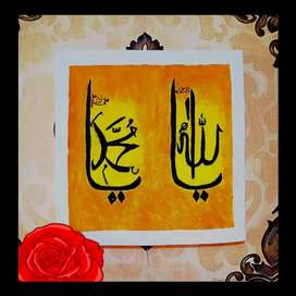 Handmade Canvas Painting And Calligraphy