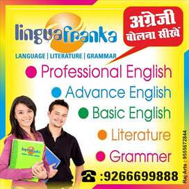Trainer required for English Spoken