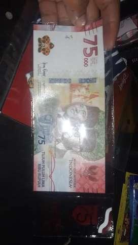 Uang kemerdekaan 75000
