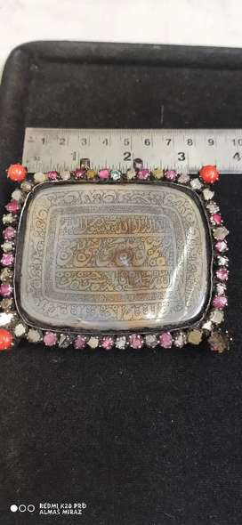 Old islamic Kanda dated back to 1400 with date written on it