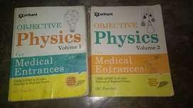 Arihant objective physics vol-1 & vol-2