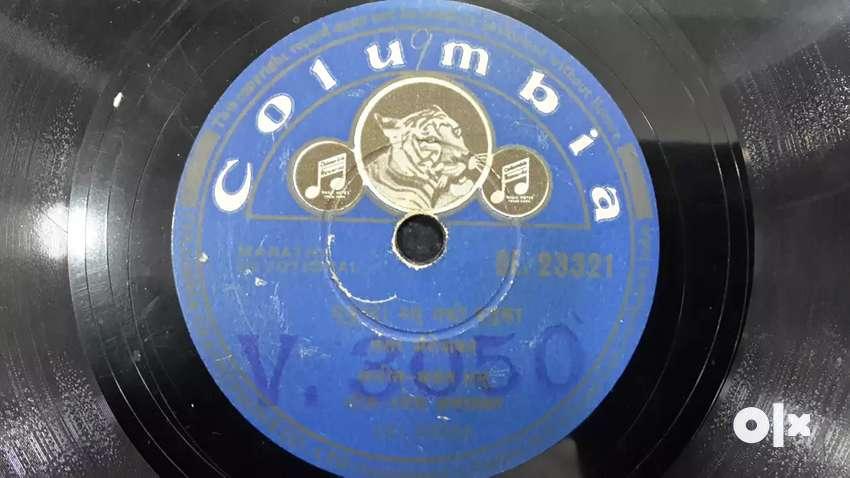 Antique records 0