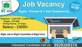 EARN GOOD INCOME IN HOME BASED TYPING WORK