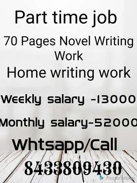 Work from home paper writing work available