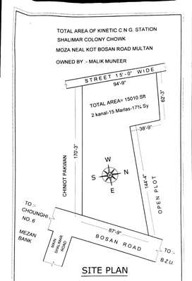 Commericial space on Main Bosan Road for rent.