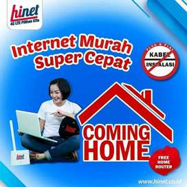 Home Router Coming Home