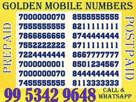 Most VIP Premium Mobile Numbers NEW Series VIP Fancy Numbers in Airtel