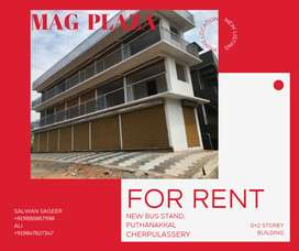 Commercial property for rent at New Bus Stand, Cherpulassery