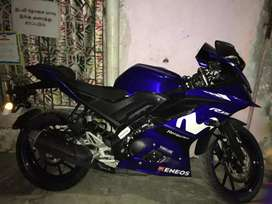 New R15 selling
