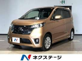 Get New Nissan Dayz Just on 20% Down payment..!