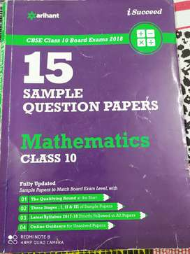 Science, sst and maths sample papers class 10