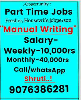 We are hiring we