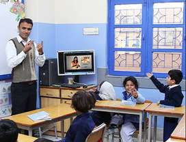 Computer Male Teacher Required