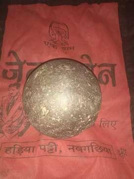 Shot put (gola) 16 pounds for boys Bihar police physical