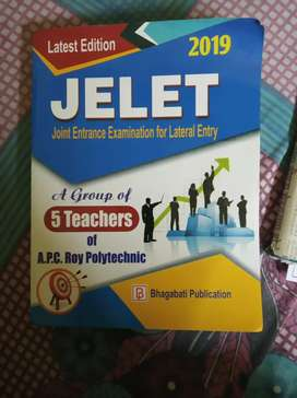 JELET  l( joint Entrance Examination for Lateral Entry)