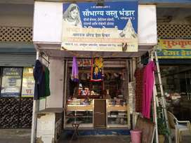 Shop with 180 sq ft