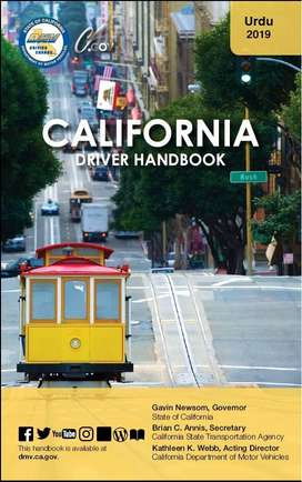 California Driver Handbook - DMV - CA in Urdu