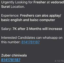 NEED OFFICE BOY age 18 to 25