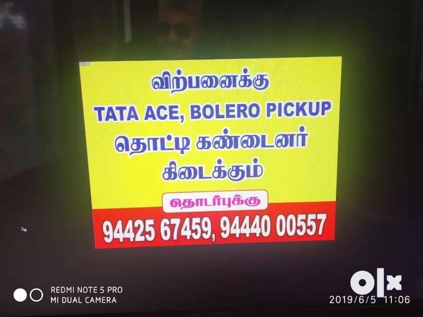 Tata ace cargo box 0
