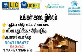 LIC HOUSING FINANCE.LTD