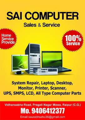 Sai Computer Sales Service