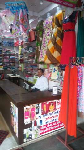 Shop for sale in Dispensary road