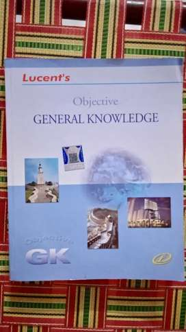MAJOR GOVERNMENT EXAMS BOOK LUCENT PUBLICATION