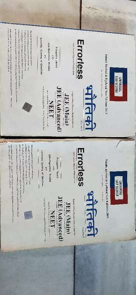 Jee main, advance and neet preparation book