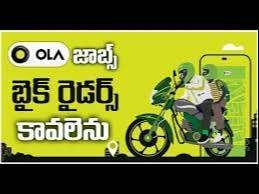 OLA bike taxi rider
