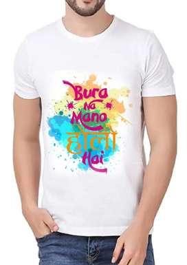 Mens Holi Tshirt