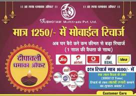 Mobile and DTH recharge service