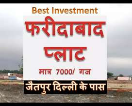 Plot near jaitpur khadda colony in faridabad
