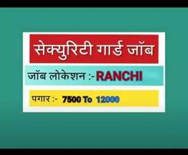 Requirement for Security guards and Supervisors in Ranchi
