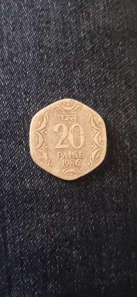 20 paisa 1986 coin