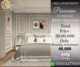 1 Bed Apartment in Bahria Town