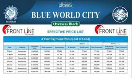 Plot File Available For Sale In Blue World City - Chakri Road