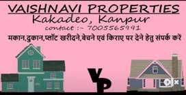200 Gaj Plot Near Divinity Homes Indra Nagar