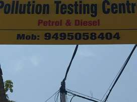 Pollution testing centre